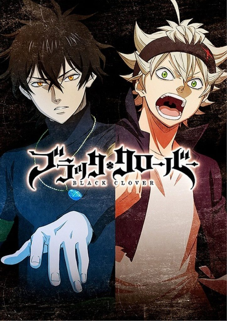 1st Black Clover Visual