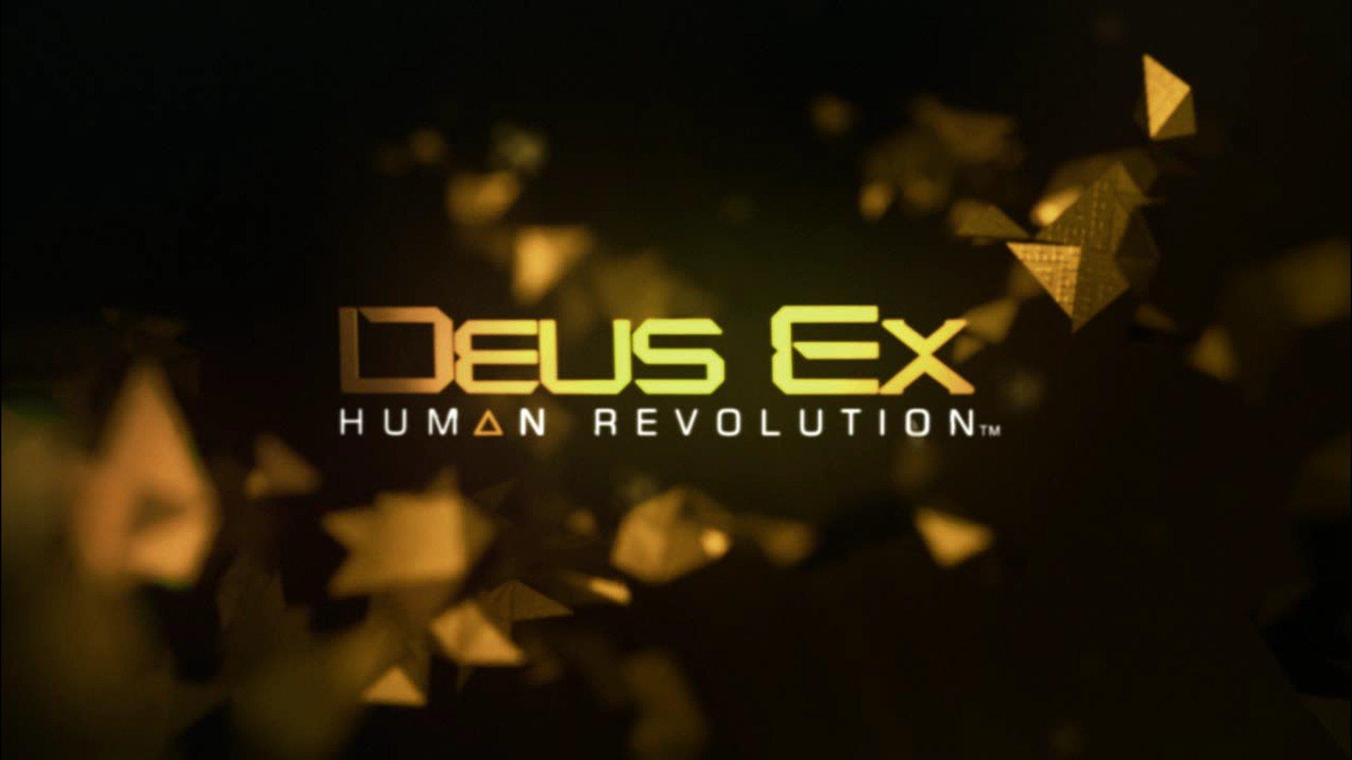 Deus Ex Human Revolution Game Giveaway