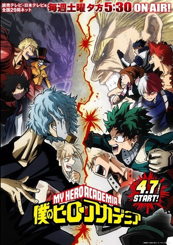 My Hero Academia releases new key visual