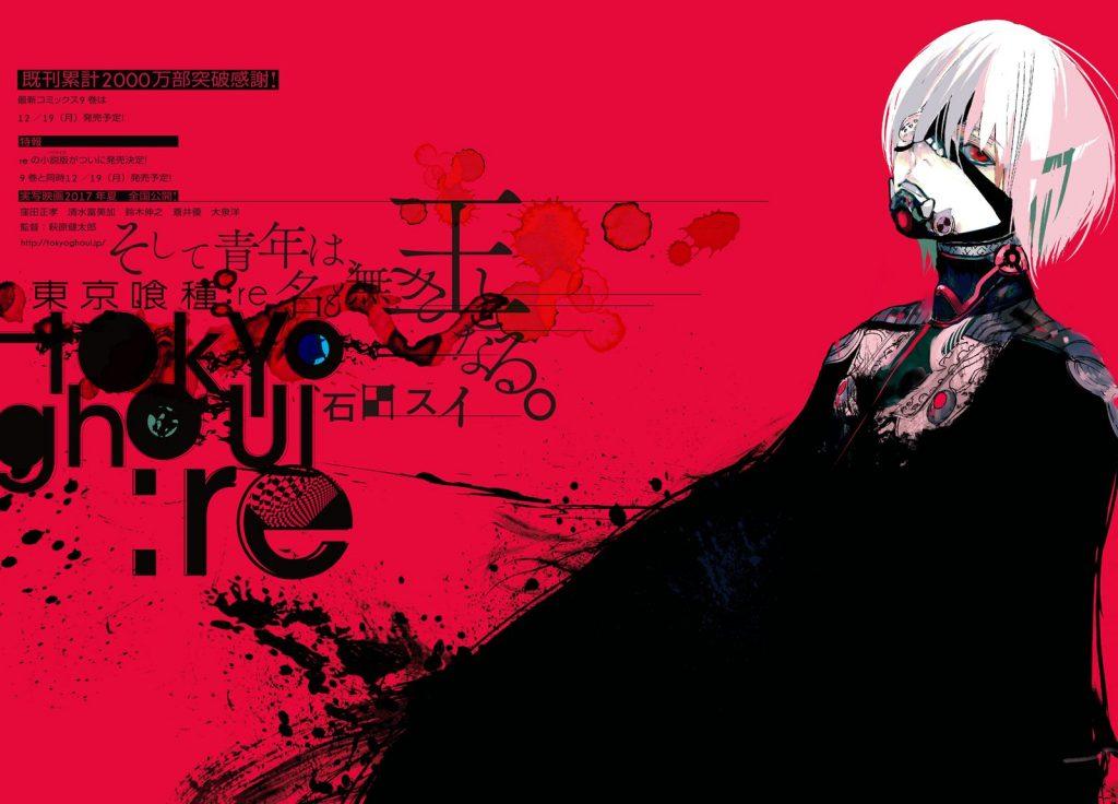 Tokyo Ghoul:re Art
