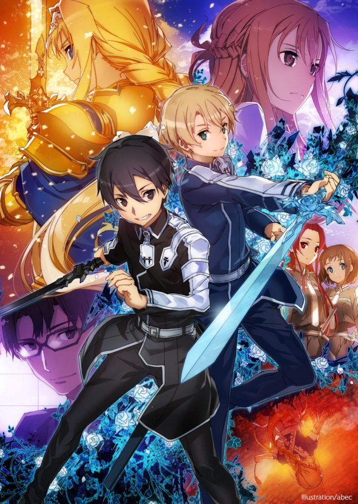 Sword Art Online 3rd Season