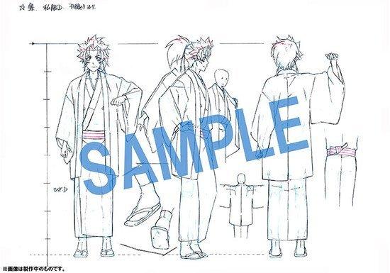 Tetsunosuke Ichimura Design 2