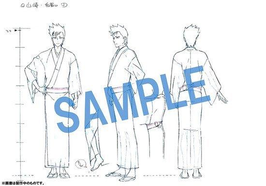 Susumu Yamazaki Design 2