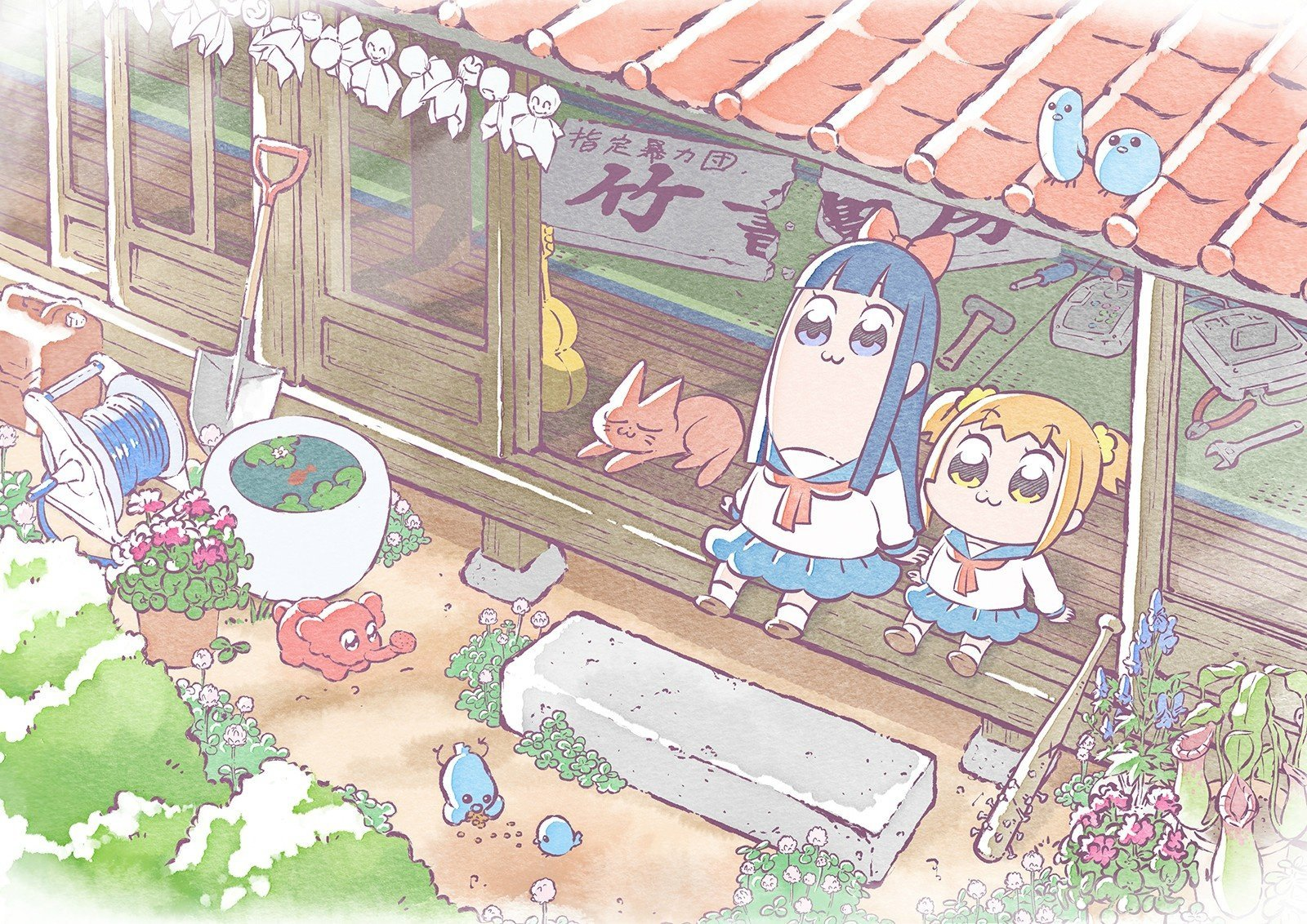 Pop Team Epic Visual