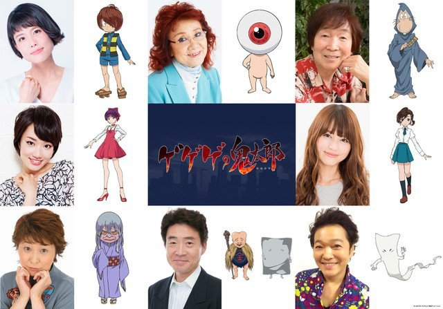 Character set of TV anime Ge Gege no Kitaro and cast members.