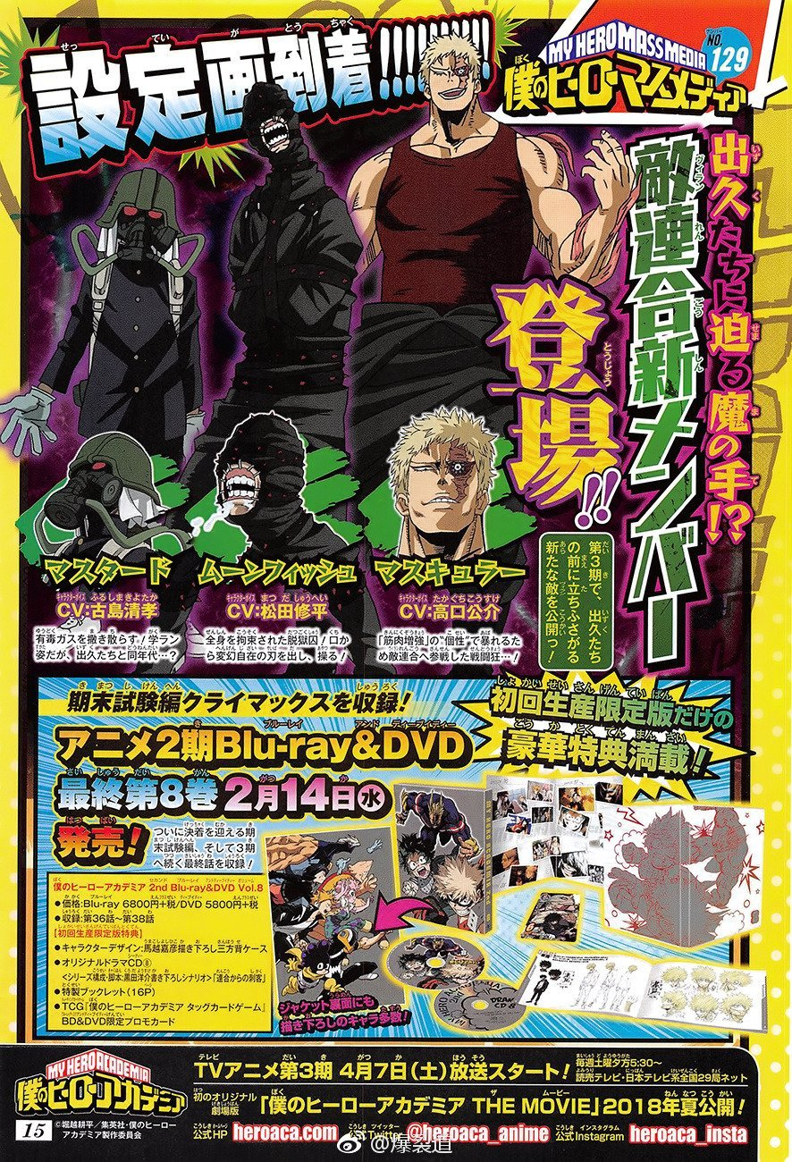Boku no Hero Academia season 3 new villains revealed