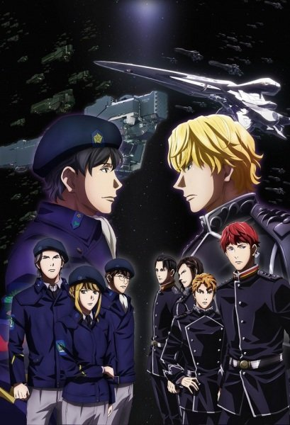The Legend of the Galactic Heroes: The New Thesis - Encounter 2nd Visual