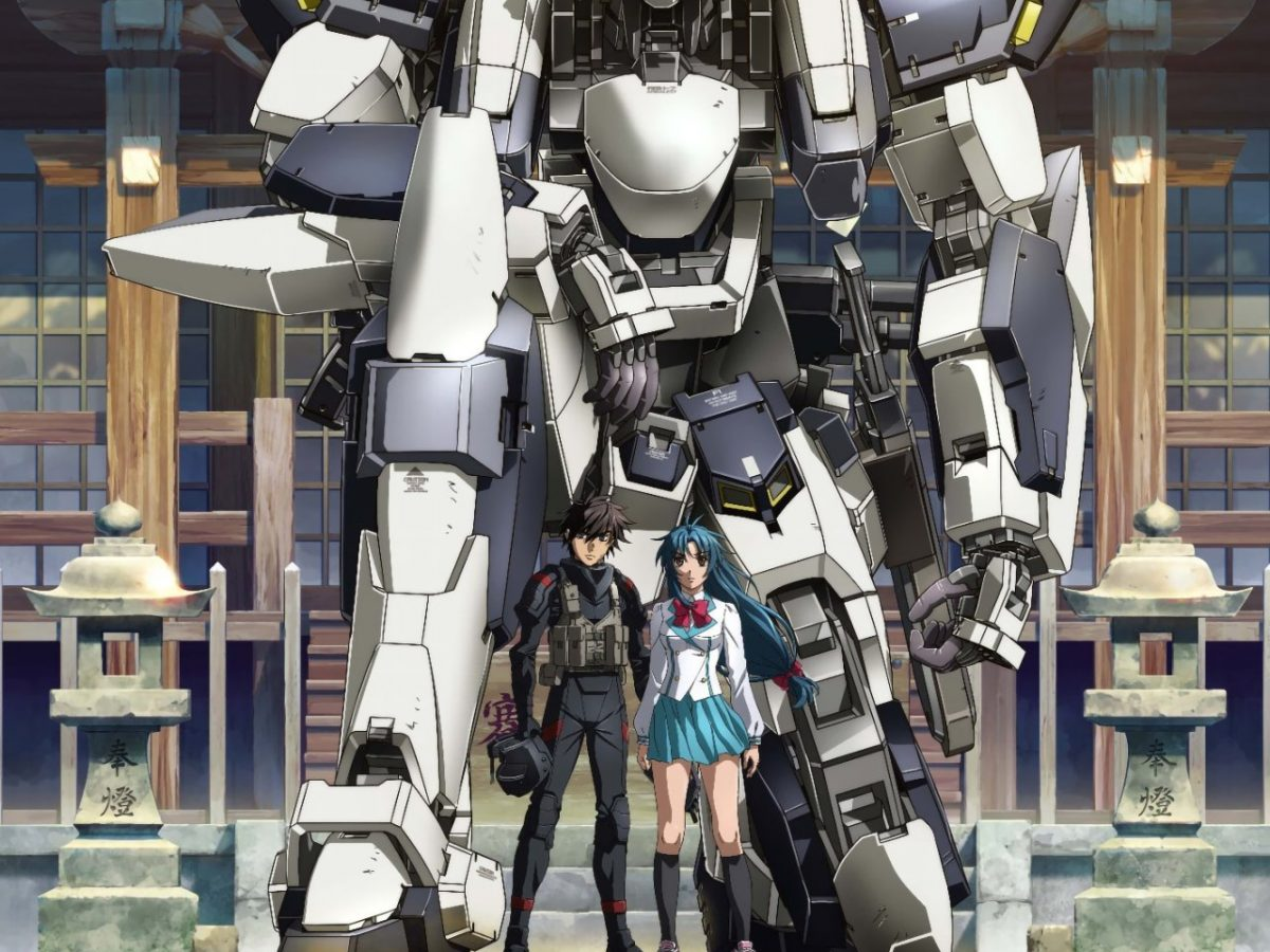Metal Panic! Invisible Victory