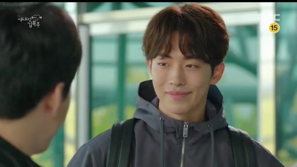 Weightlifting Fairy Kim Bok Joo Review