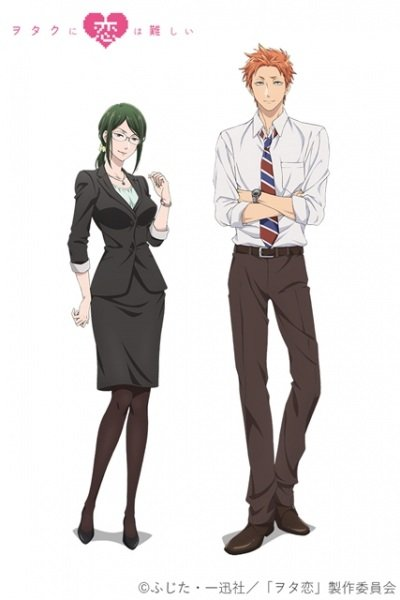 Hanako and Tarou visual