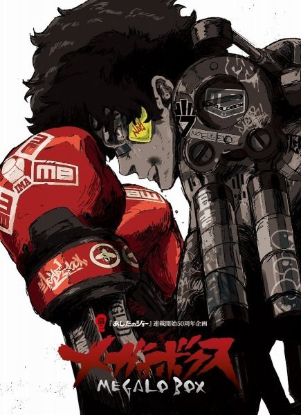Megalo Box Visual Spring 2018 anime