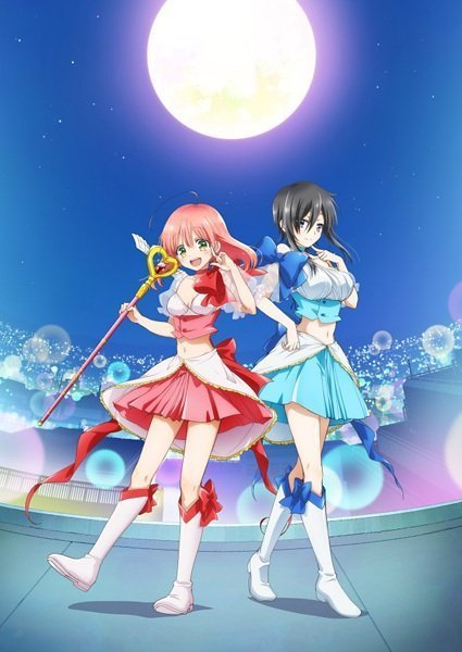 Mahou Shoujo Ore Anime Visual Female Version