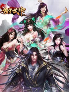 top wuxia novels