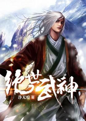 top wuxia novels