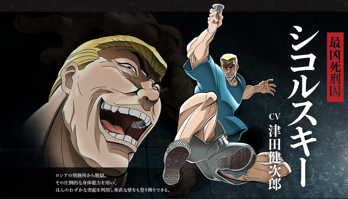 New Grappler Baki Anime Reveals 5 New Characters In New PV