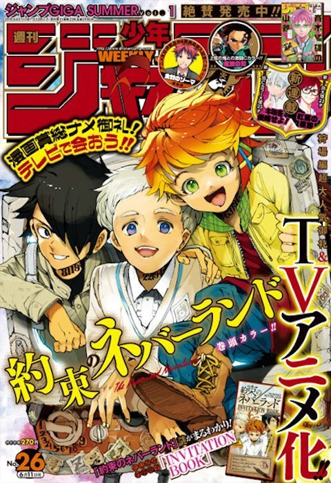 The Promised Neverland Shounen Jump Cover Issue #26