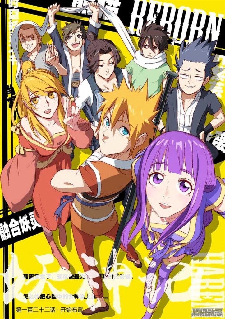 Manga similar to Tales of Demons and Gods