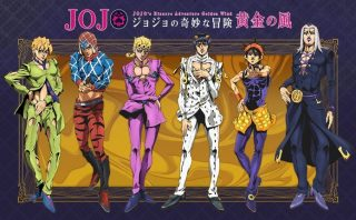 Jojo's Bizarre Adventure Part 5