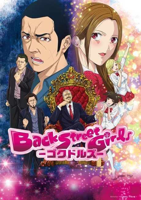 Back Street Girls new visuals