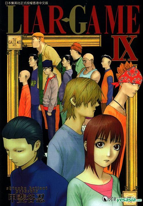 Liar Game Volume 9 Cover