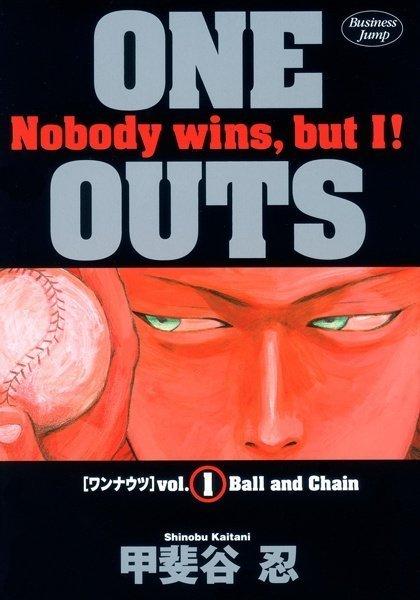 One Outs by Shinobu Kaitani