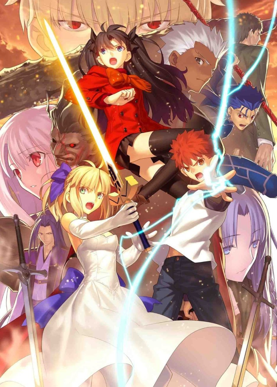 Fate/stay night [Unlimited Blade Works] Season 2 - Sunny Day.