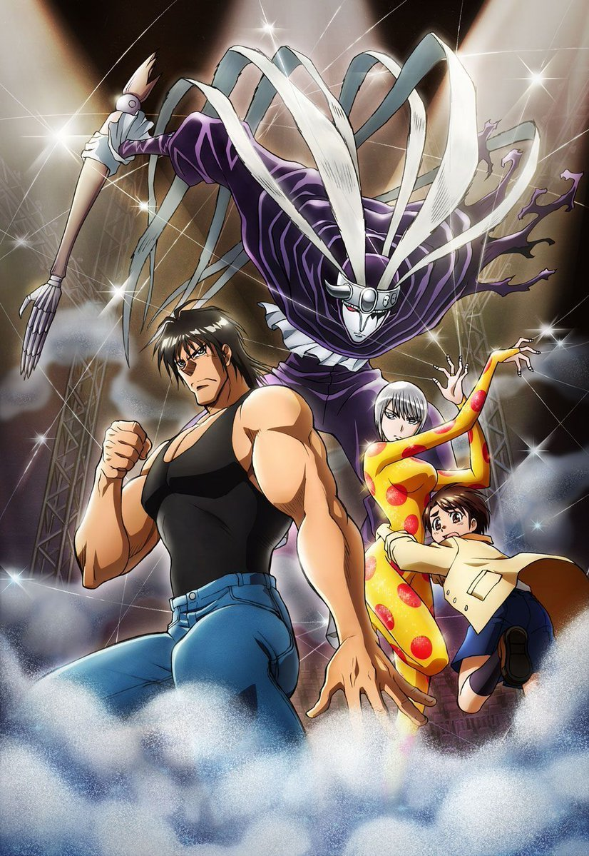 Karakuri Circus Anime Poster
