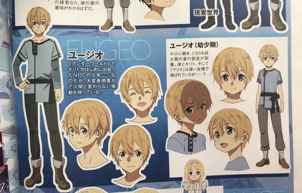 Sword Art Online Alicization Character Designs