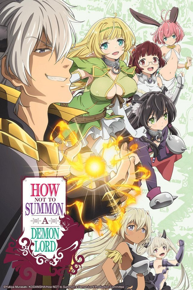 Anime 'How NOT to Summon a Demon Lord' Releases New Visual (18+)