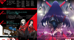 Kakegurui Season 2 Key Visual