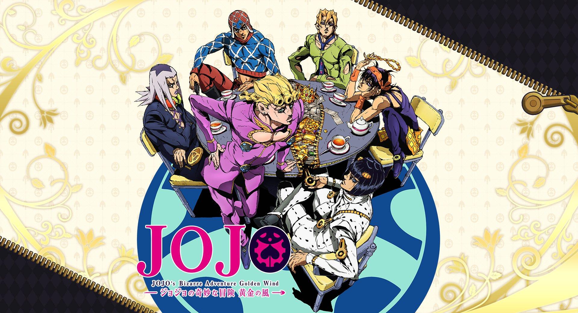 JoJo\'s Bizarre Adventure Part 5: Golden Wind Reveals New Visual, PV