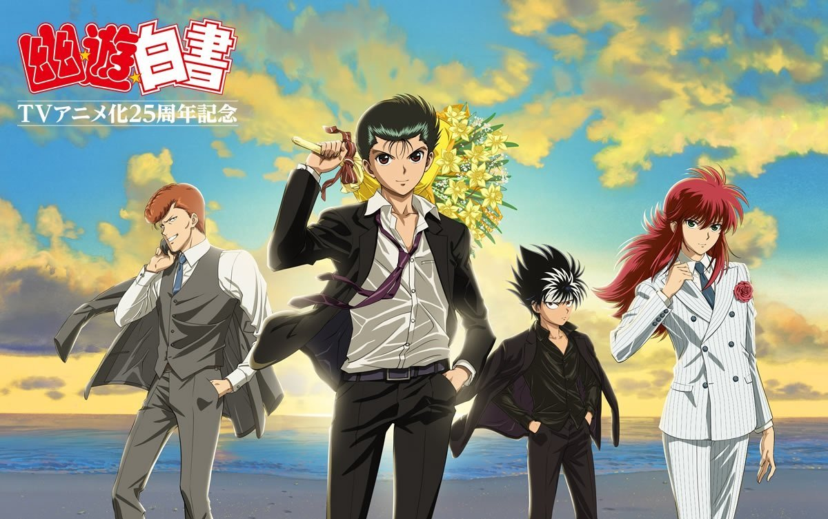 Yu Yu Hakusho screenshots preview
