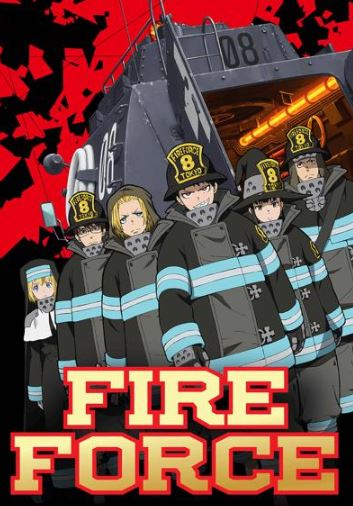 Fire Force - anime similar to My Hero Academia