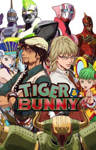 Tiger and Bunny - anime similar to My Hero Academia