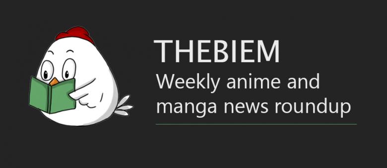 Anime and Manga News Roundup 14/10/2018 Edition
