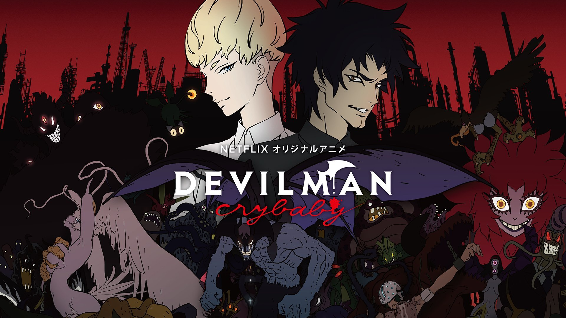 Devilman Crybaby - Adult anime series