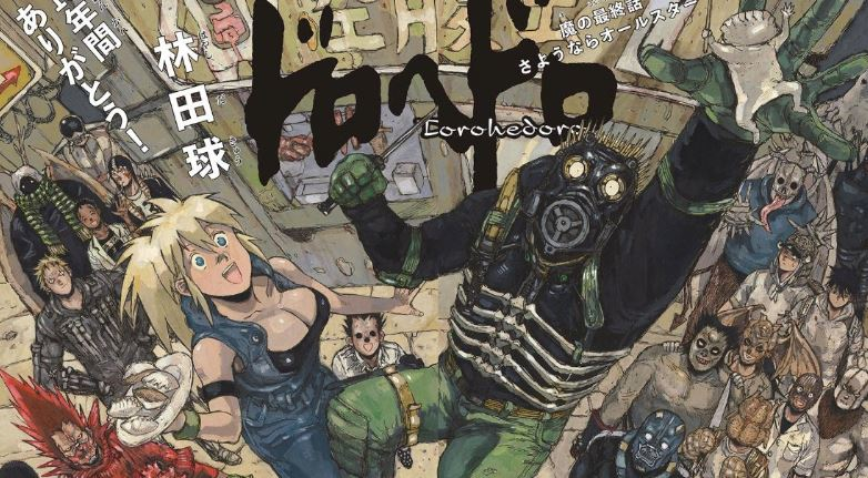Dorohedoro - Best seinen/adult anime series