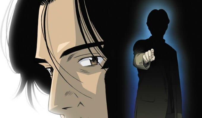 Monster - Adult anime series