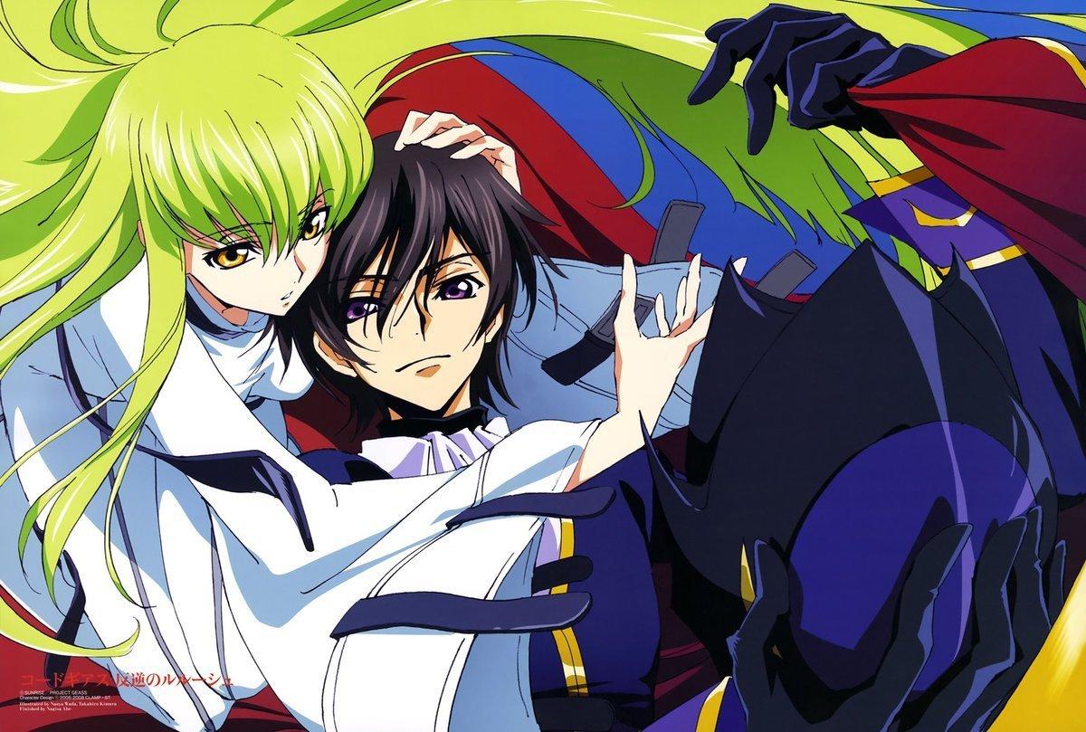 Code Geass - Adult anime series