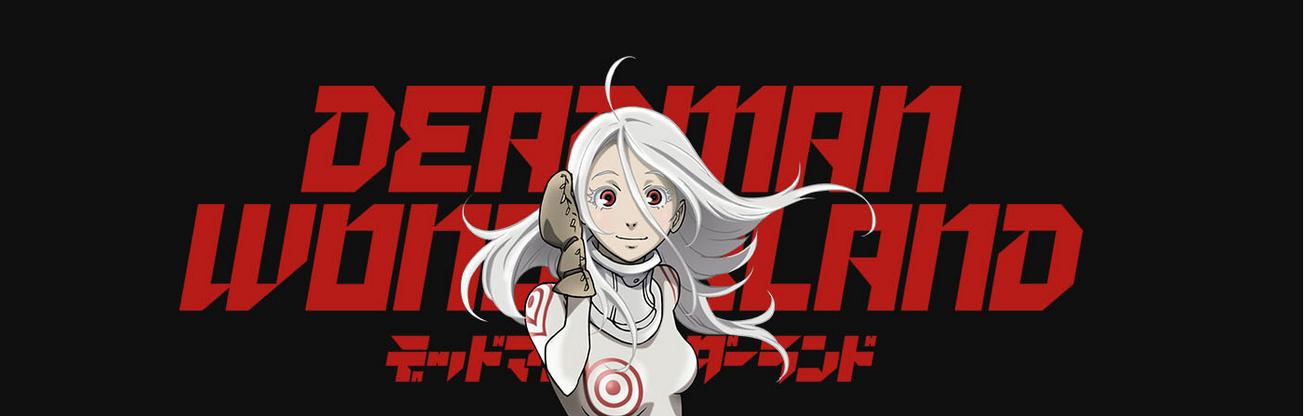 Deadman Wonderland - Adult anime series