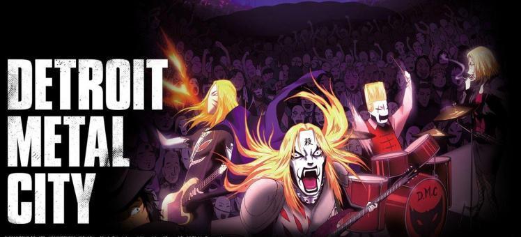 Detroit Metal City - - Adult anime series