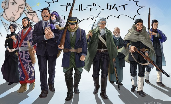 Golden Kamuy - Adult anime series