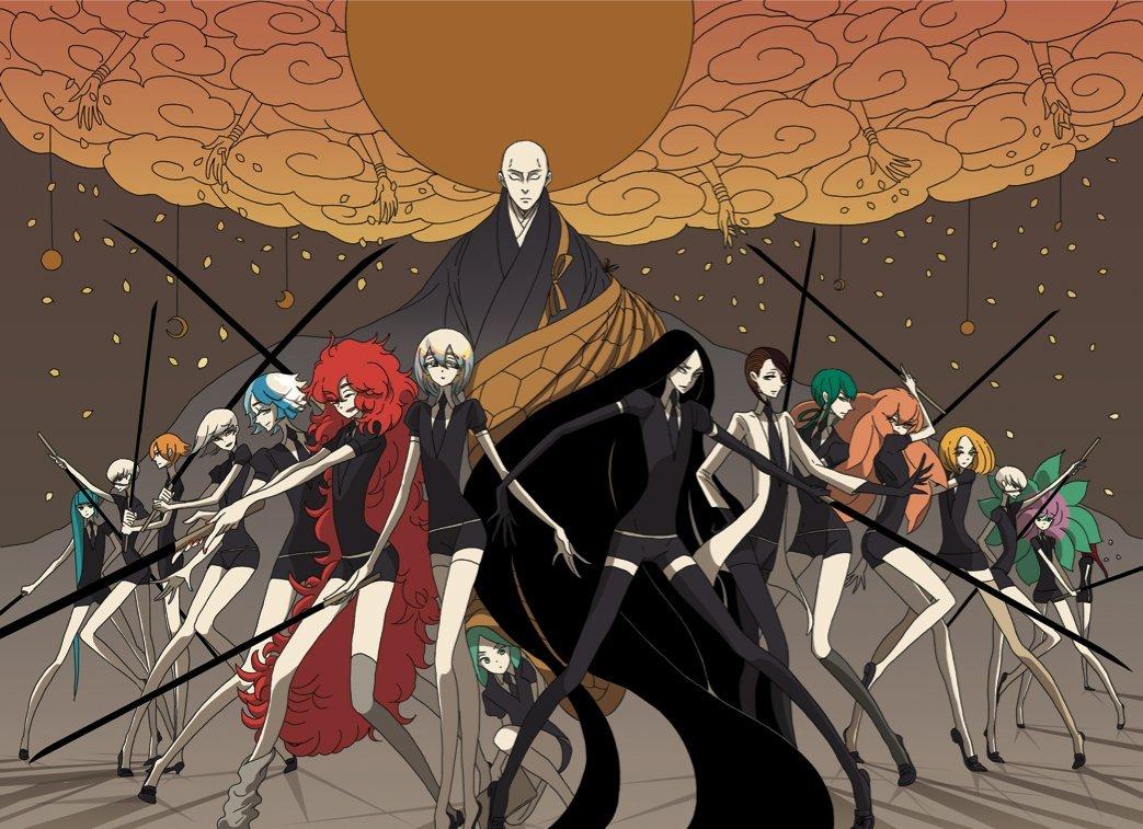 Houseki no Kuni - Adult anime series