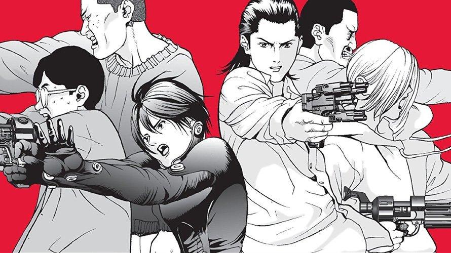 horror anime - gantz