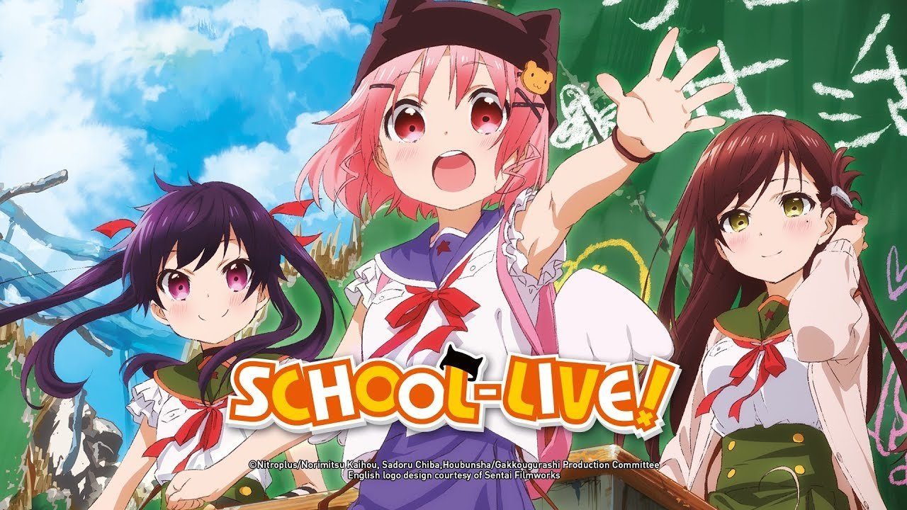 horror anime - school live, anime with zombies