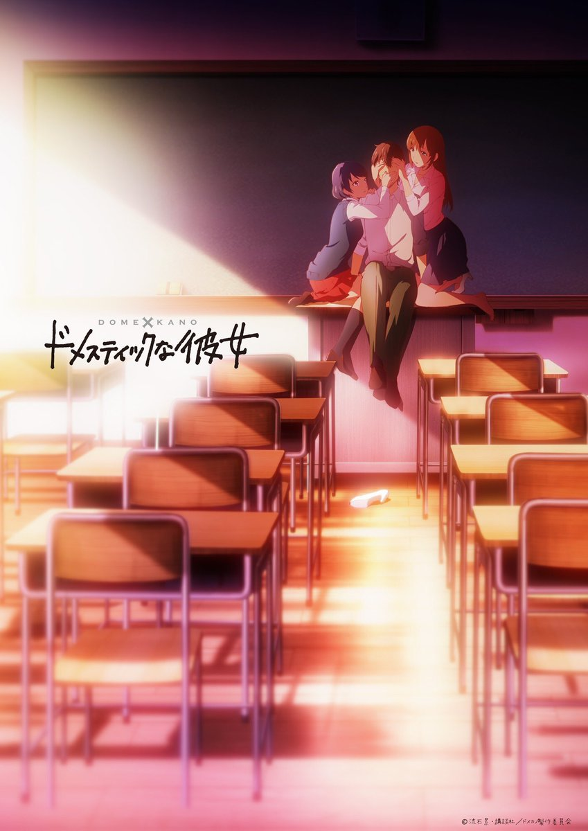 Domestic Girlfriend Winter 2019 anime