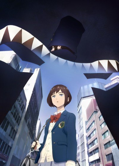 Boogiepop wa Warawanai (2019) Winter 2019 anime
