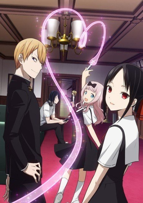 Kaguya-sama: Love is War Winter 2019 anime