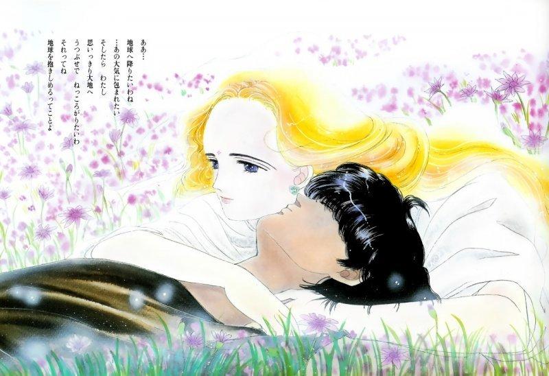 sad anime - please save my earth
