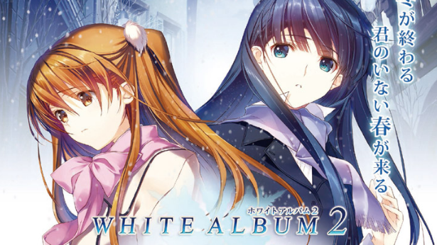 white album 2 - sad anime